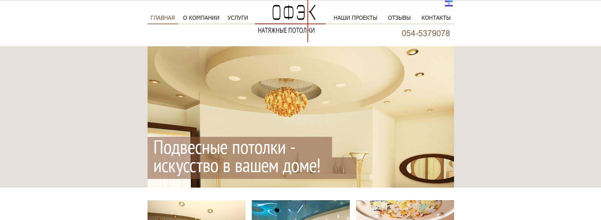 anahi-ofki.com